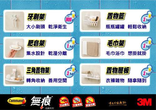 3M 無痕廚房收納系列-菜瓜布收納架(附集水盒)17650