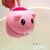 兒童洗澡玩具戲水男孩女孩洗頭杯嬰兒玩具沙灘【奇趣小屋】