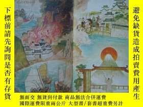二手書博民逛書店Shike罕見(Book 2)--Last of the Zin