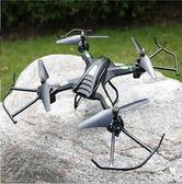 遙控飛機充電超長續航四軸飛行器直升無人機航拍高清專業兒童玩具 YYP  3C公社