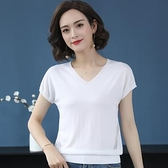 上衣 針織衫簡約百搭韓版 短袖t恤女裝春夏薄款雞心領冰絲針織短款上衣T19快時尚