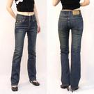 牛仔褲--不再當哭泣小腹人!雙釦寬褲頭細長腿刷黃中腰小喇叭牛仔褲(S-7L)-N35眼圈熊中大尺碼