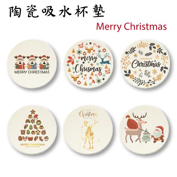客製化商品聖誕節  可印製各種圖面  送禮  交換禮物