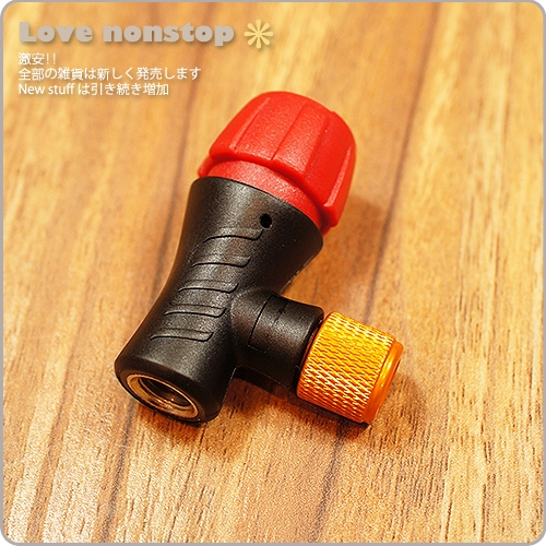 【樂樂購˙鐵馬星空】CO2充氣接頭 鋼瓶充氣 自行車充氣接頭 美法雙用 氣嘴頭 轉接器*(P46-0571)