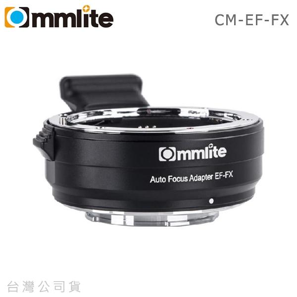 EGE 一番購】Commlite【CM-EF-FX】自對對焦 佳能EF/EF-S鏡頭轉FUJI X機身轉接環【公司貨】