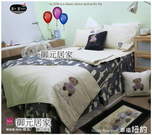 高級四件式【兩用被套+薄床包】(5*6.2尺) /雙人/精梳棉/『幸福紐約』米