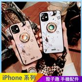 奢華星空 iPhone SE2 XS Max XR i7 i8 i6 i6s plus 手機殼 鋼化玻璃 指環扣支架 吊繩掛繩 全包邊防摔殼
