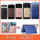 SONY XZ3 L3 Xperia 10 Plus XA2 Ultra XZ2 Premium XA2+ 曼陀羅卡夾 透明軟殼 手機殼 插卡殼 保護殼 訂製