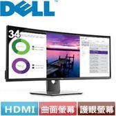 DELL 34型 UltraSharp 曲面螢幕 U3419W