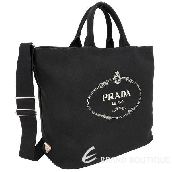 PRADA Canvas 大型 單寧帆布印花旅行用托特包(附萬用包/黑色) 1910173-01