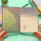 筆記本小王子彩頁插畫日記本歐式手繪復古風筆記本文具創意記事本本子 酷斯特數位3C