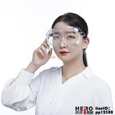 3個裝 護目鏡防霧防灰塵防飛濺隔離眼罩防護眼鏡護目鏡醫用防疫【邦邦男裝】
