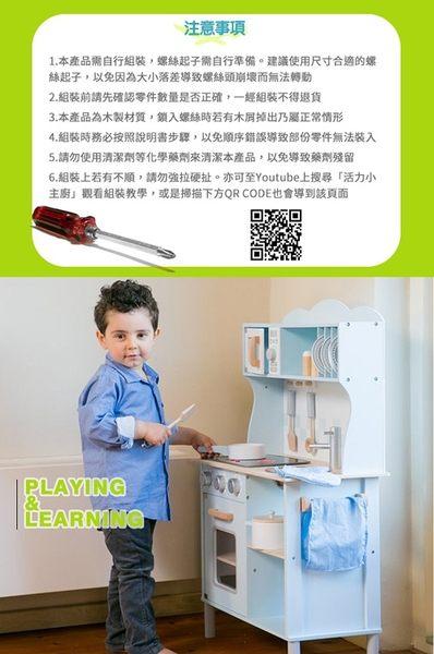[ 人氣熱銷中 ] 荷蘭New Classic Toys聲光小主廚木製廚房玩具 贈騎士堡3HR兒童券3張(市價2250元)