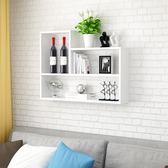 墻上置物架墻壁面客廳臥室廚房吊櫃桌簡約電視背景墻裝飾架隔板掛 MKS卡洛琳
