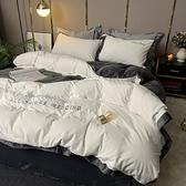 保暖珊瑚絨四件套雙面法萊絨被套法蘭絨床上用品【聚可愛】
