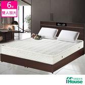 IHouse 卡羅 3M防潑水蜂巢三線獨立筒床墊-雙大6x6.2尺
