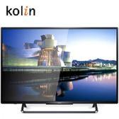 歌林 Kolin 49吋 LED液晶顯示器 +視訊盒 KLT-49EVT01