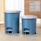 聯府 朝代圓型17L垃圾桶 RO017