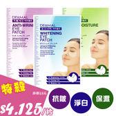 【超值任選24入組】DERMAL EYE PATCH眼膜→(綠)