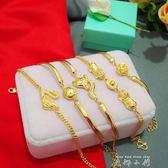 新款越南沙金貔貅kt貓狐貍手鏈女仿真久不掉色鍍24k黃金色首飾     米娜小鋪