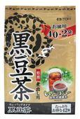 日本ITOH德用 井藤漢方製藥黑豆茶 5gx42/包 限時特惠