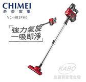 【佳麗寶】-(CHIMEI奇美)手持式氣旋吸塵器(VC-HB1PH0)