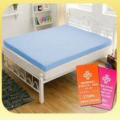 釋壓型 8cm 防蟎抗菌 記憶 床墊 雙人 5尺 雙人床墊 記憶床 KOTAS