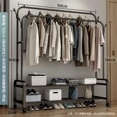 簡易衣帽架雙杆式晾衣架落地室內折疊挂衣架子家用臥室衣服收納架