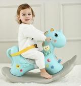搖搖馬 寶寶玩具益智男孩嬰兒女孩禮物小孩搖馬兒童 - 歐美韓熱銷