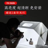 拍照道具簡易迷你小型微型產品攝影棚補光燈箱 YXS街頭布衣