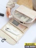 化妝包網紅化妝包小號便攜韓國簡約少女心洗漱包收納盒大容量男士化妝袋聖誕交換禮物
