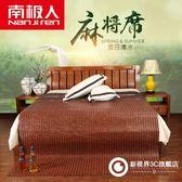 涼墊竹蓆 2*2.2米床雙人疊竹席子