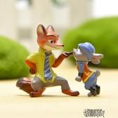 動漫周邊瘋狂的動物城狐貍對視兔子手辦DIY百搭微景觀造景公仔 交換禮物