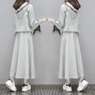 大碼女裝寬鬆衛衣適合胯大腿粗顯瘦洋裝胖妹妹網紅兩件套裝 夏季新品