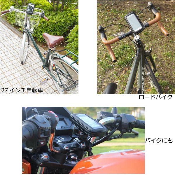 garmin1690 garmin2465t smartscooter plus lite pgo bon 125 tigra機車支架手機架腳踏車摩托車導航機車架手機座