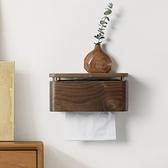 廁所紙巾盒免打孔衛生間紙抽盒木壁掛式擦手紙盒手紙架掛式抽紙盒 中秋特惠