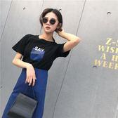 港味夏季正韓簡約字母印花短袖T恤 高腰開叉修身半身中長裙套裝女 .