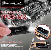 [地瓜球@] 銀欣 SilverStone TP02 M2 SSD 固態硬碟 散熱片 散熱貼片