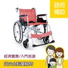 鋁合金輕量輪椅 SM100.2 - 入門款/短期使用/中風復健/安養院/醫院