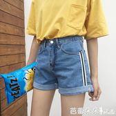 牛仔短褲女 春季新款女裝側邊撞色條紋拼接捲邊高腰寬鬆顯瘦學生牛仔短褲熱褲 芭蕾朵朵