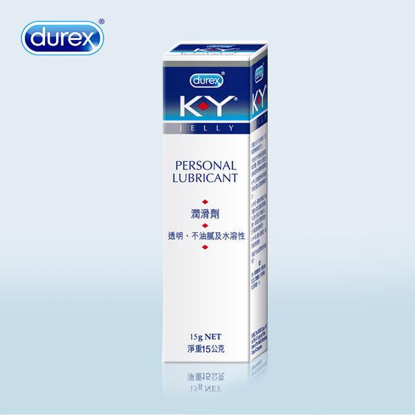 專品藥局 KY 潤滑劑(潤滑液)  15g (指標品牌潤滑液 durex杜蕾斯公司出品)【2010027】