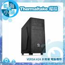 Thermaltake 曜越 VERSA H24 非開窗 電腦機殼 (CA-1C1-00M1NN-00)