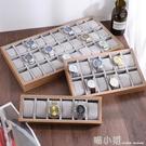 新款花梨木紋手表收納盤 柜臺手表首飾成列道具手表盒 手表展示架 喵小姐