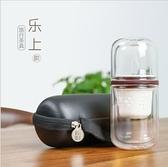 茶具 茶具套裝整套玻璃茶壺高硼硅耐熱 【全館免運】