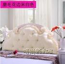 韓版公主床頭靠墊大靠背純棉長靠枕榻榻米軟包護腰靠三角床上靠枕MBS「時尚彩紅屋」