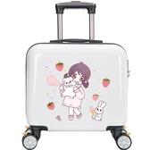 兒童行李箱女可愛小型卡通