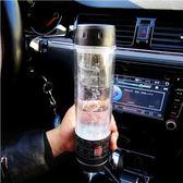 車載水杯加熱電熱杯燒水壺100度熱水杯燒水杯12v燒開水通用多功能 美芭