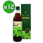 【南紡購物中心】【台糖】梅子醋x12瓶(600ml/瓶)