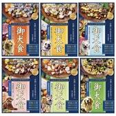 寵物家族-(6包組)御犬食寵物鮮食系列-御犬食餐包6種配方
