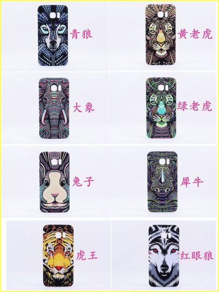 【萌萌噠】三星 Galaxy C9 Pro 正品LUXO森林之王保護殼 動物浮雕夜光 磨砂硬殼 手機殼 手機套